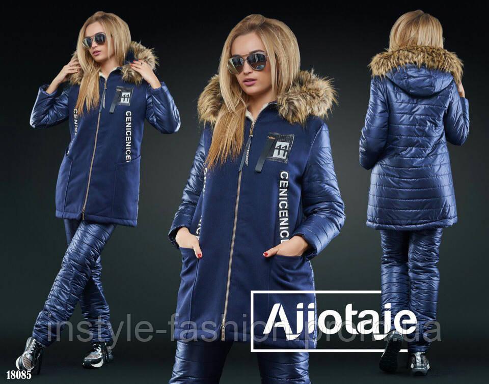 Куртка женская ткань кашемир+ плащевка на синтепоне с подкладкой овчины синяя