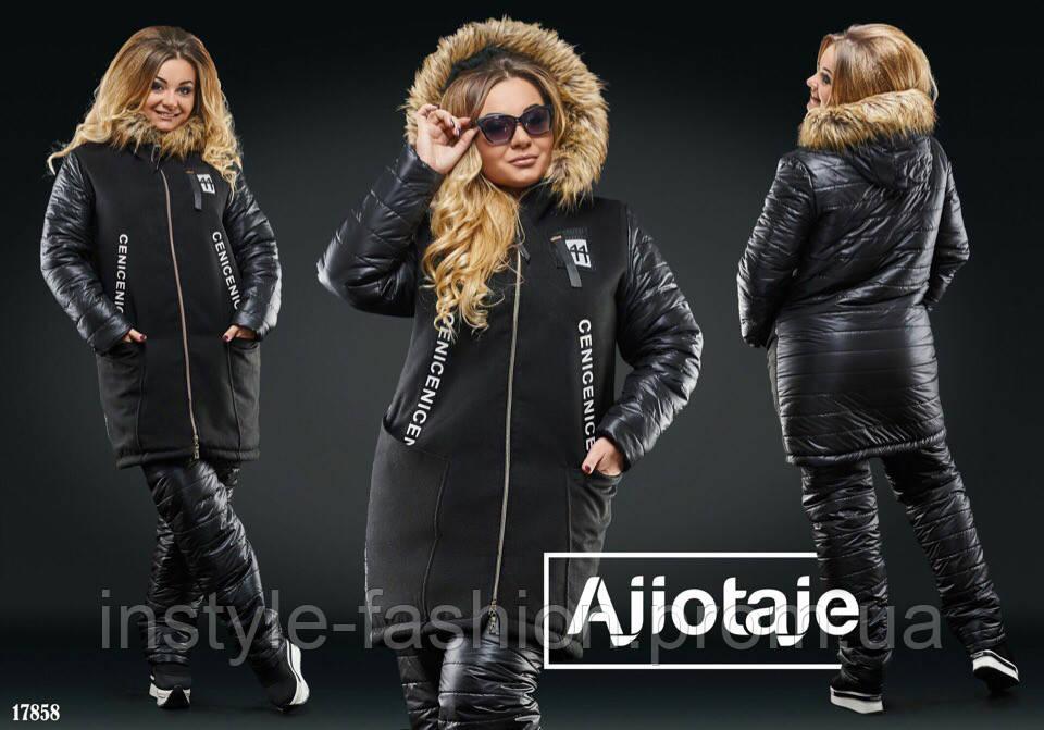 Куртка женская ткань кашемир+ плащевка на синтепоне с подкладкой овчины черная