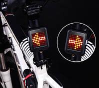 Задний велосипедный фонарь с автоматическим указателем поворотов AQY-0100