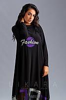 Платье большого размера Likara / французский трикотаж / Украина 32-738, фото 1