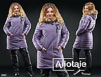 Куртка женская ткань кашемир+ плащевка на синтепоне с подкладкой овчины сиреневая
