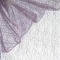 Гипюр-паутинка сиренево-серая ш.150