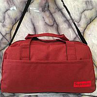 272a4ab28557 Большая спортивная сумка Supreme с ремнем на плечо, дорожная сумка только  оптом ...