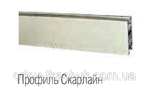 Профиль для карниза Скарлайн 160 см.
