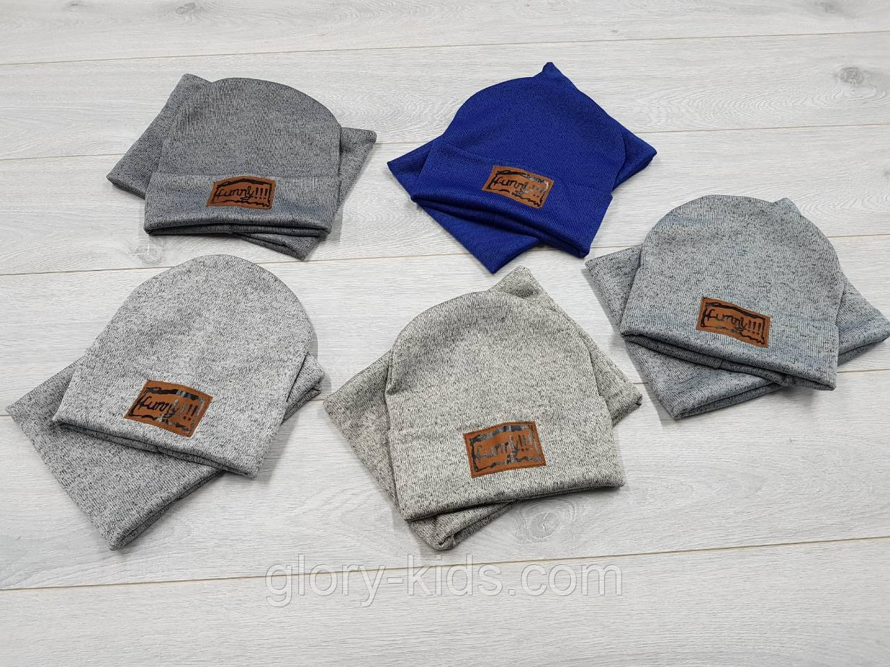 Комплект шапка и хомут трикотаж на подкладке х/б р48-52