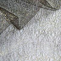 Гипюр-паутинка черный с золот. люрексом, ш.150