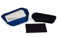 Комплект фильтров для пылесоса Rowenta ZR004701, фото 1