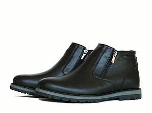 Мужские черные ботинки на молнии