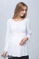 3be0b69e1f1e 798UAH. 798 грн. В наличии. Блузка для беременных и кормящих Dayana р.