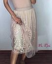 Юбка плиссированная с вышивкой из фатина, фото 2