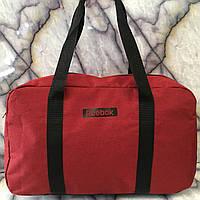 fd1f4b86bb57 Большая спортивная сумка Reebok с ремнем на плечо, дорожная сумка только  оптом