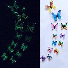 Разноцветные светящиеся бабочки на 2-х стороннем скотче, в наборе 12шт. разных размеров, пластик