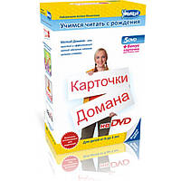 Комплект карточки домана на DVD Умница У1022