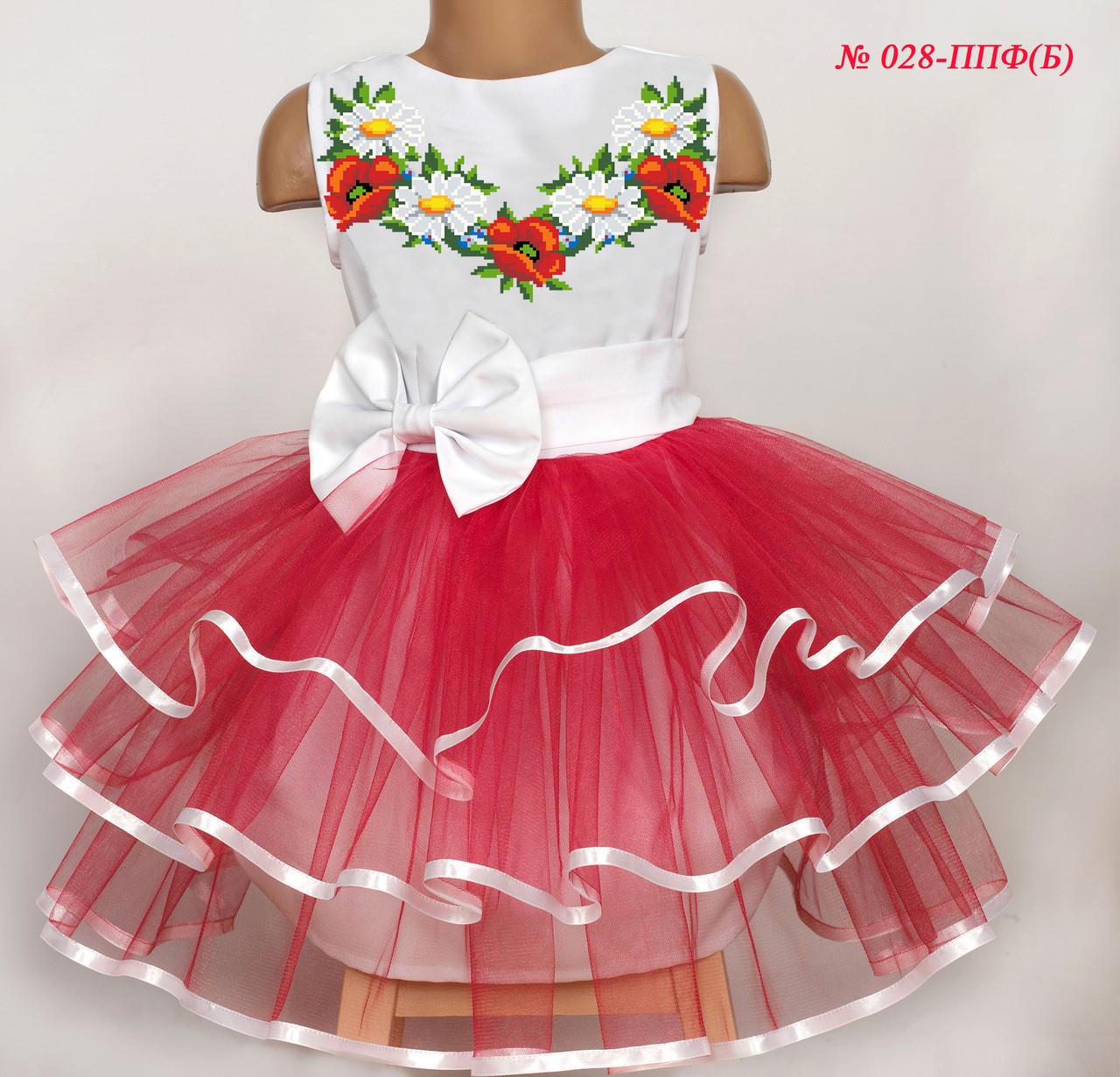 """Платье """"Фея"""" №028"""