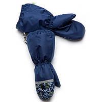 Рукавицы краги зимние для мальчика непромокаемые на меху Модный карапуз 03-00521-0