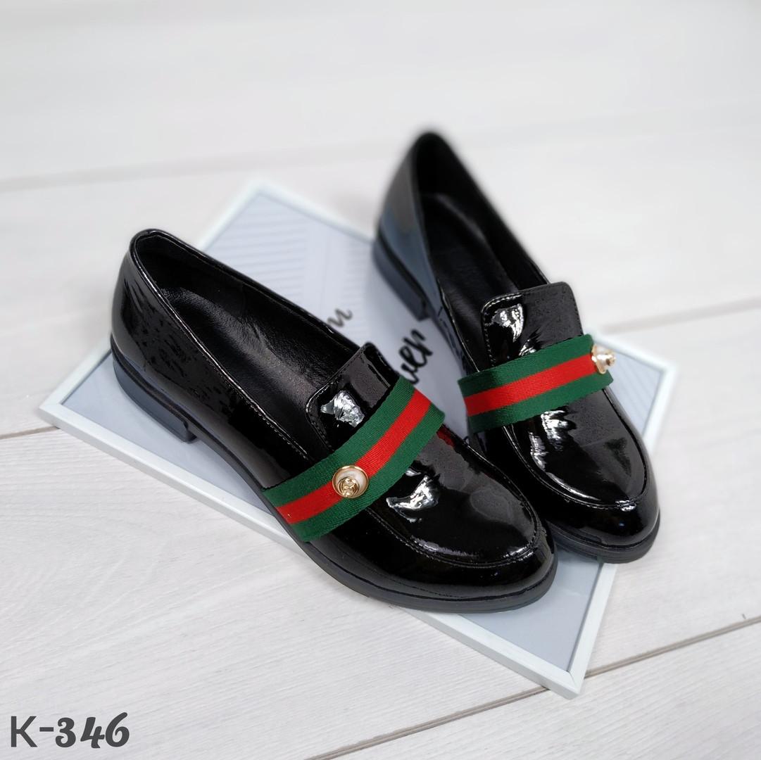 Туфли-лоферы в стиле Gucci НАТУР КОЖА