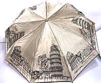 Зонт складной Старая Италия женский арт.53 Tornardo, фото 1