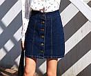 Юбка джинсовая на пуговицах спереди, фото 4