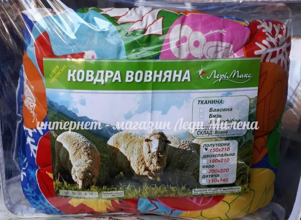 Одеяло на овчине полуторного размера