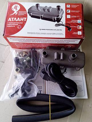 Предпусковой подогреватель двигателя с насосом АТЛАНТ, фото 2