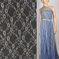 Гипюр бежево серый с цветами ш.150