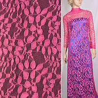 Гипюр ярко розовый с листьями ш.150