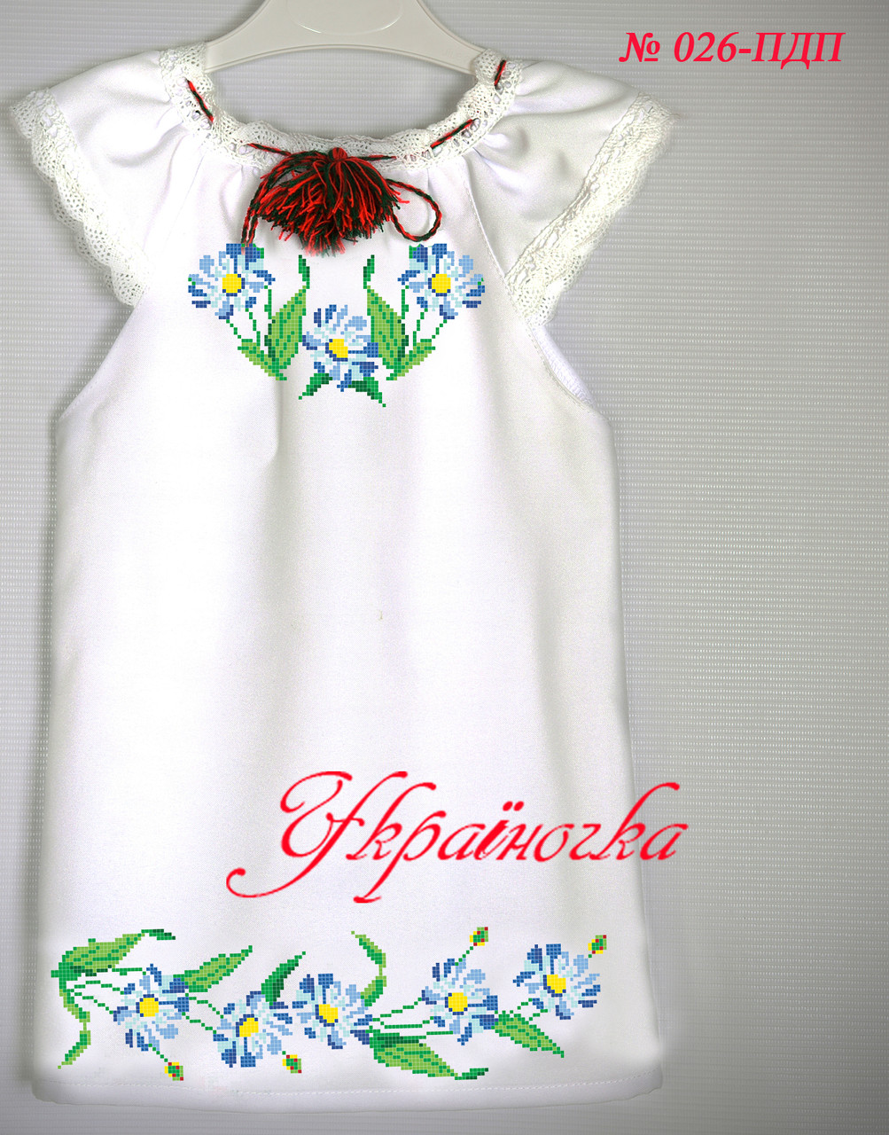 Сшитое детское платье под вышивку №026