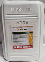 Елюміс 105 OD Syngenta - 20 л