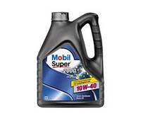 Синтетическое масло MOBIL S 2000 D 10W40 4L