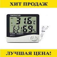 Цифровой термометр-гигрометр HTC-2 с выносным датчиком температуры!Спешите Купить