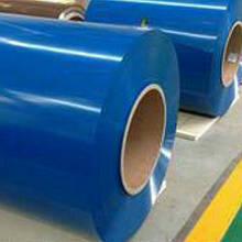 Гладкий лист 0,5 мм  | RAL 5005 | Zn 225 - Arcelor Mittal |