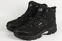 Ботинки кроссовки мужские мех Bona Размеры 41 43 44 45 46
