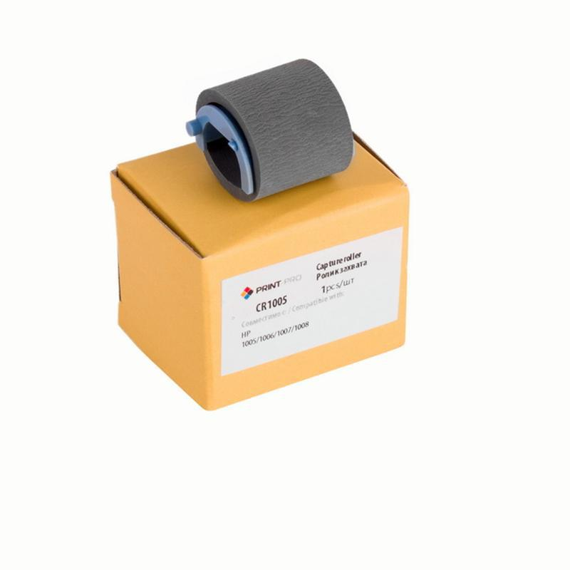 Ролик захвата бумаги PrintPro (CR1005) HP LJ P1005 (RL1-1442-000)
