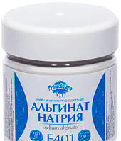 Альгинат натрия (Е-401) 250 г