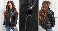 Короткая женская куртка ткань плащевка стёганная на синтепоне 100, до 48 размера черная