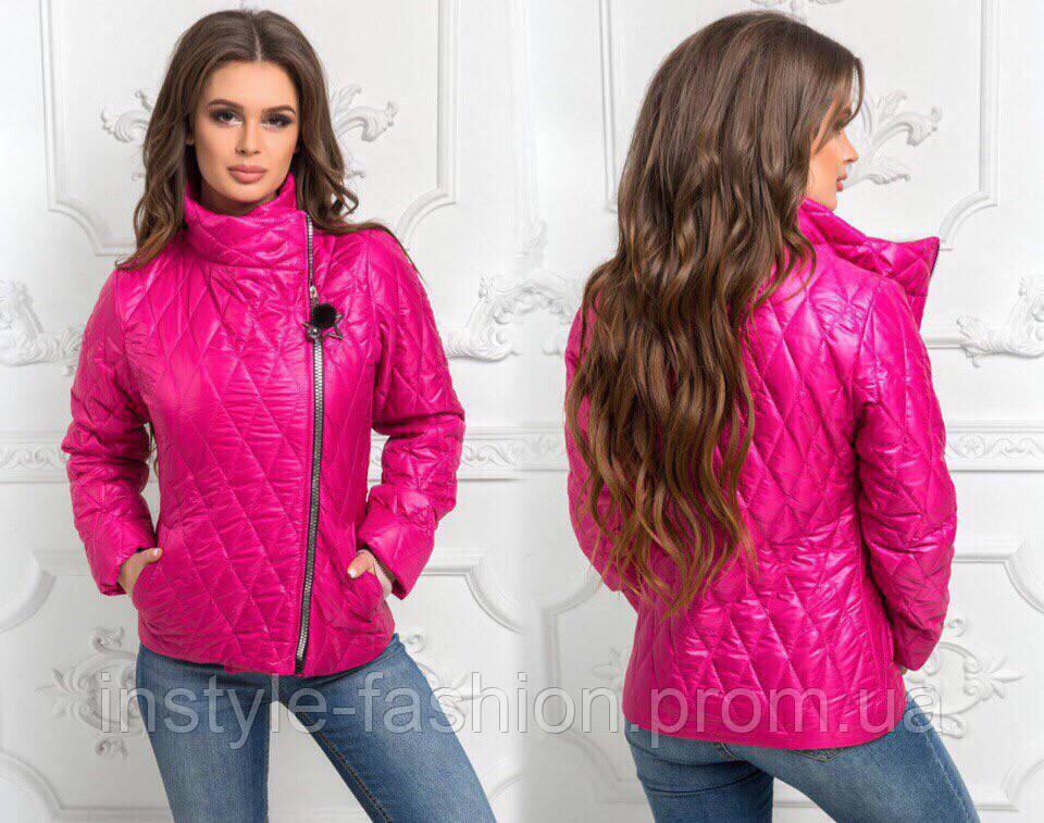 Короткая женская куртка ткань плащевка стёганная на синтепоне 100, до 48 размера розовая