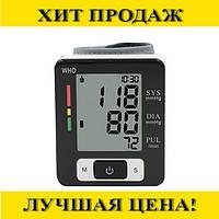 Тонометр для измерения давления и пульса UKC BLPM-29!Спешите Купить