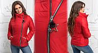 Короткая женская куртка ткань плащевка стёганная на синтепоне 100, до 48 размера красная