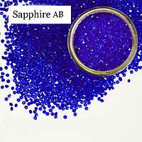 Стразы Crystal Pixie, Sapphire Ab, 1,1 мм, 0,5 гр