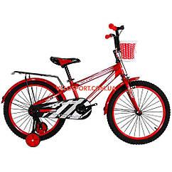 Детский велосипед Titan BMX 20 дюймов