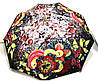Зонт складной женский арт.3051 Max Comfort