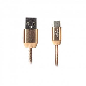 Кабель Cablexpert (CCPB-C-USB-08G) USB 2.0 A - USB Type-C, премиум, 1м, золотистый