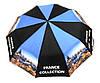 Зонт складной France collection женский арт. 0515