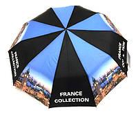 Зонт складной France collection женский арт. 0515, фото 1