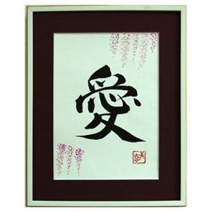 Картина з каліграфією «Любов» А4