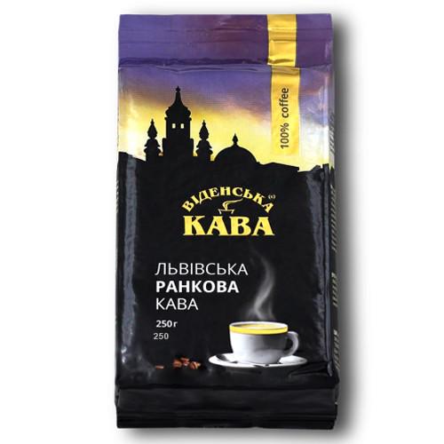 Кофе Віденська кава Львівська Ранкова в зернах 250 гр