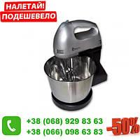 Миксер DOMOTEC MS-1133 U-металл