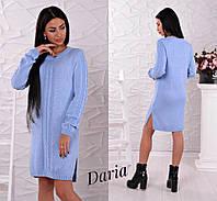 Вязаное голубое теплое платье Daria