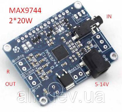 Усилитель D-класс max9744 2*20Вт питание 5-14В 4-8Ом підсилювач аудіо модуль плата