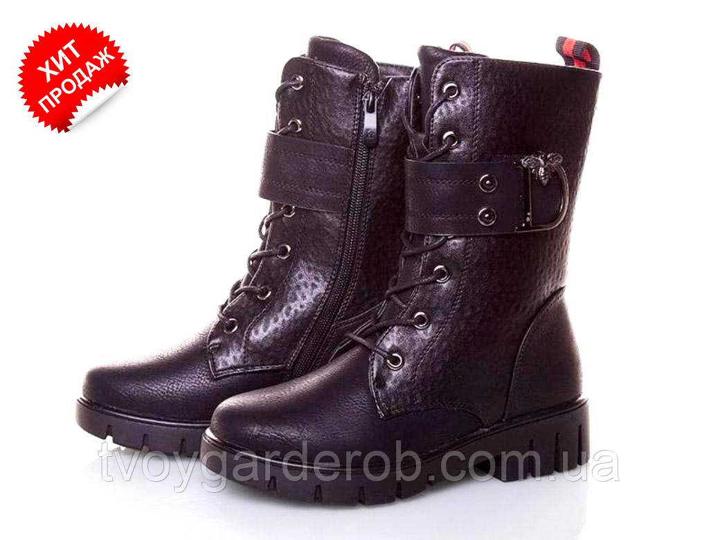 Стильні зимові чобітки для дівчинки р(32)